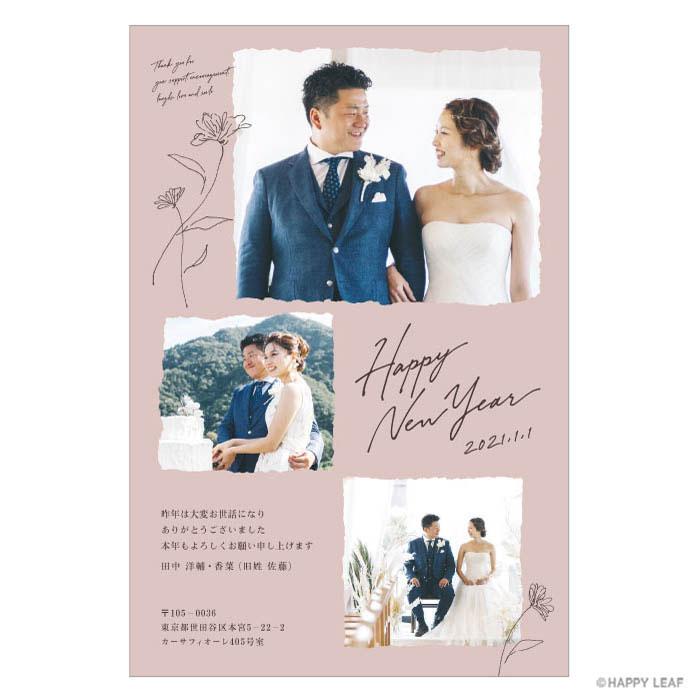 結婚報告はがき embellir ピンク 3