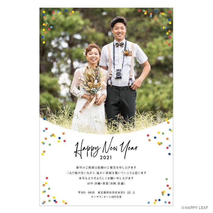 結婚報告はがき festa 5