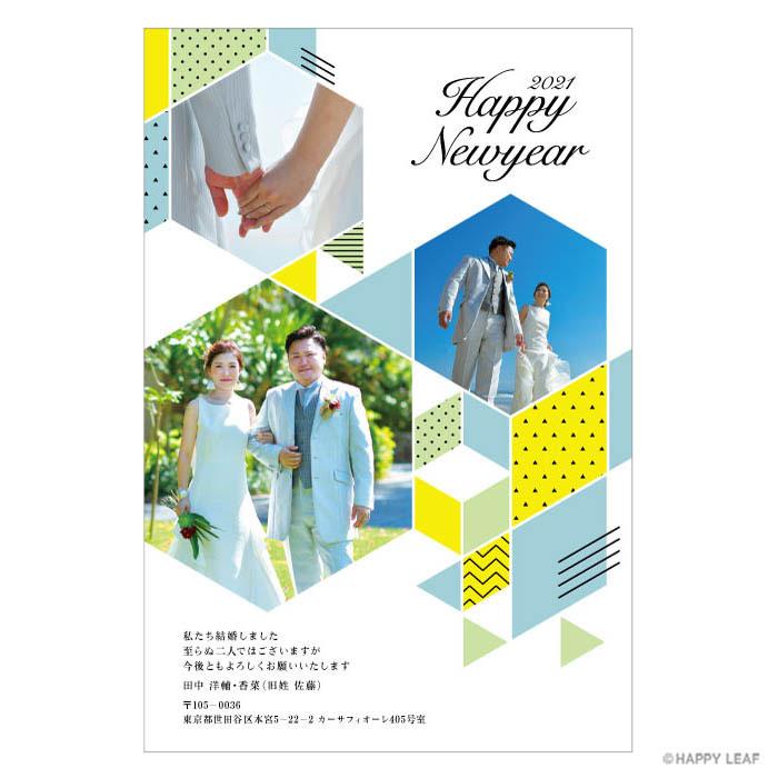 結婚報告はがき Grid イエロー 1