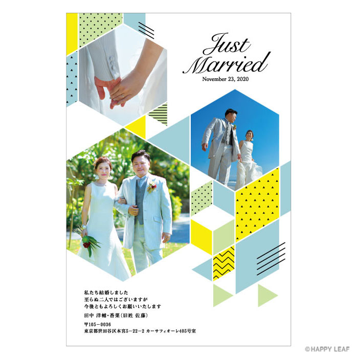 結婚報告はがき Grid イエロー 2