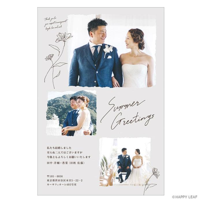 結婚報告はがき embellir グレー 1
