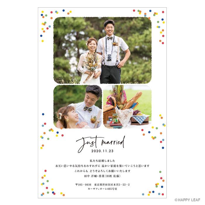 結婚報告はがき festa 4