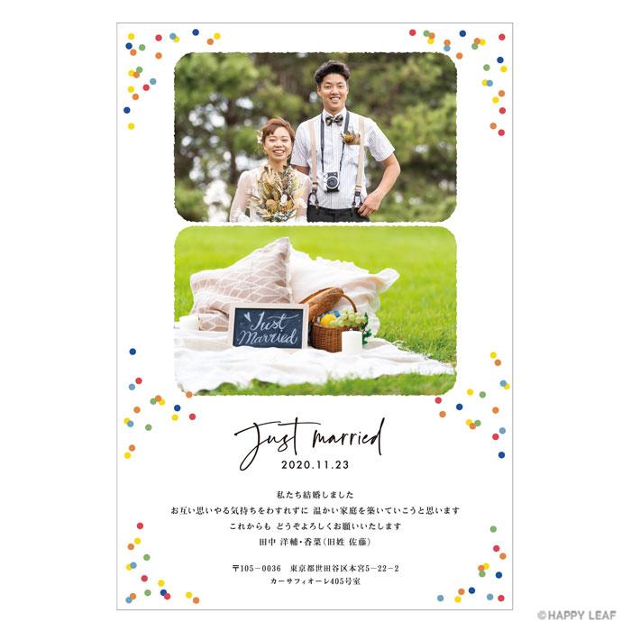 結婚報告はがき festa 3