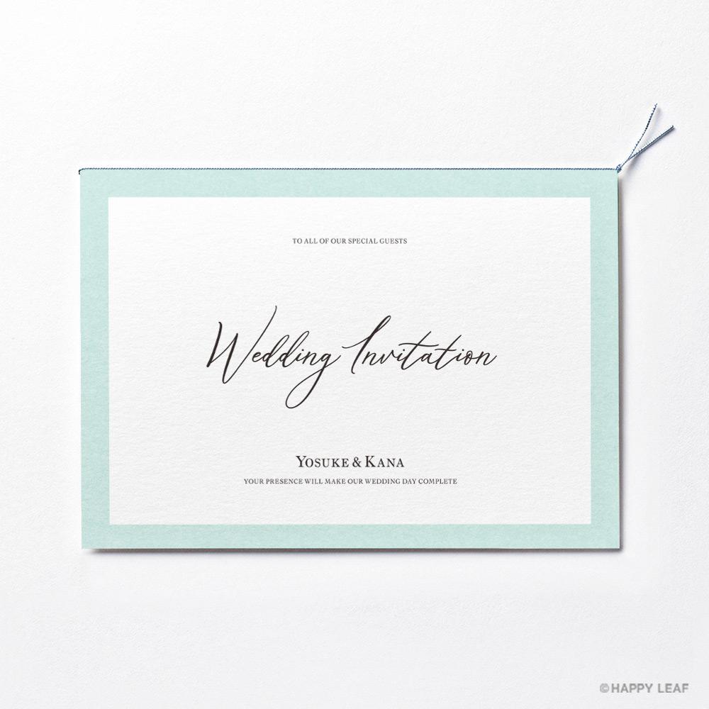 結婚式 招待状 Terrific ミント 2