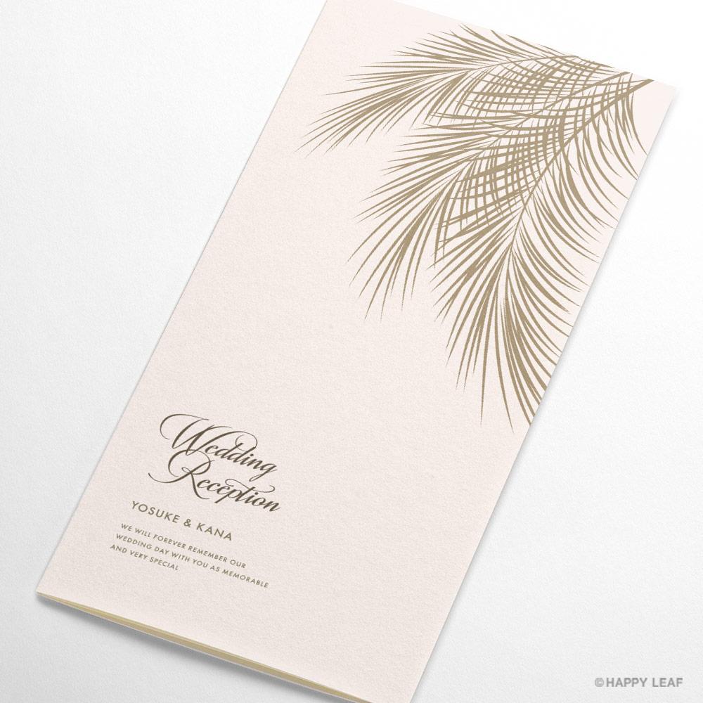 席次表 Palm コーラル 2