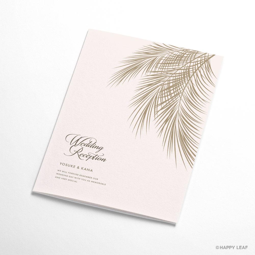 席次表 Palm コーラル 7