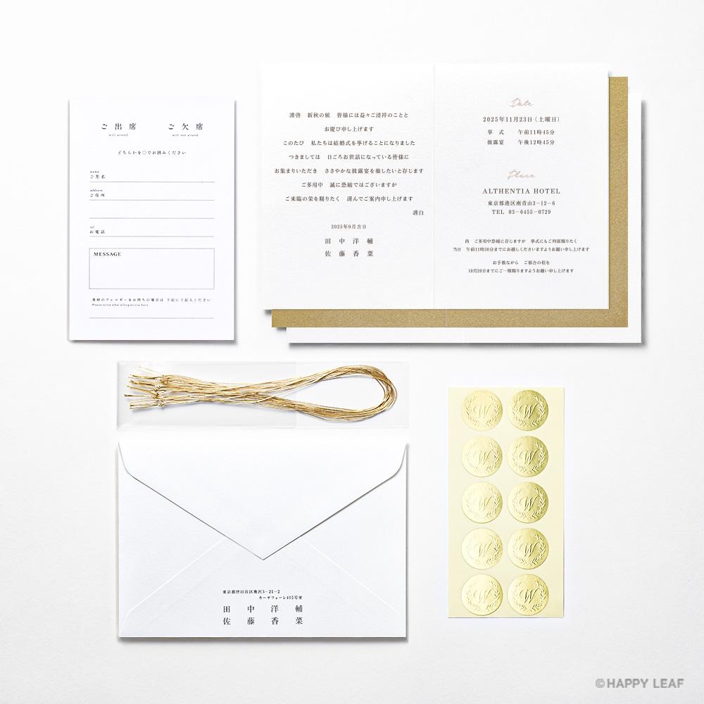 結婚式 招待状 Vows カッパー 10