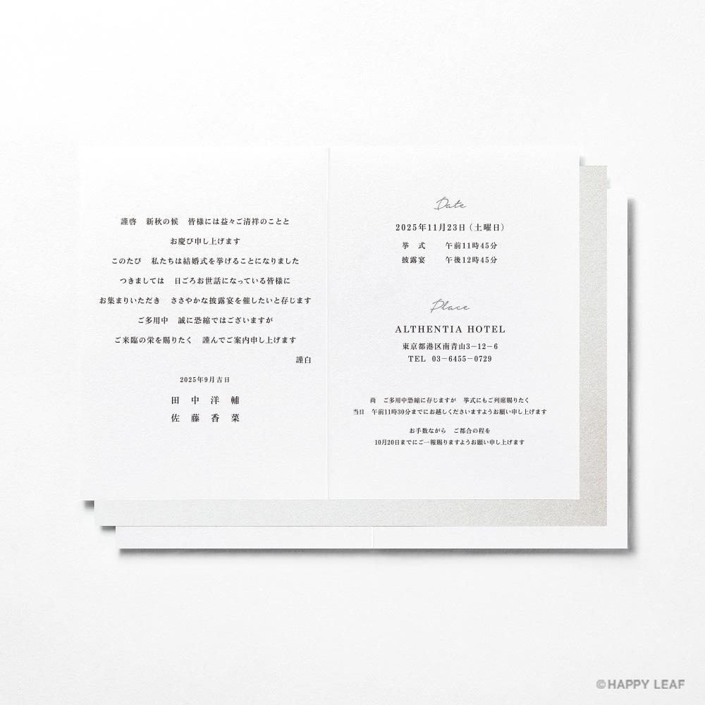 結婚式 招待状 Vows ホワイト 5