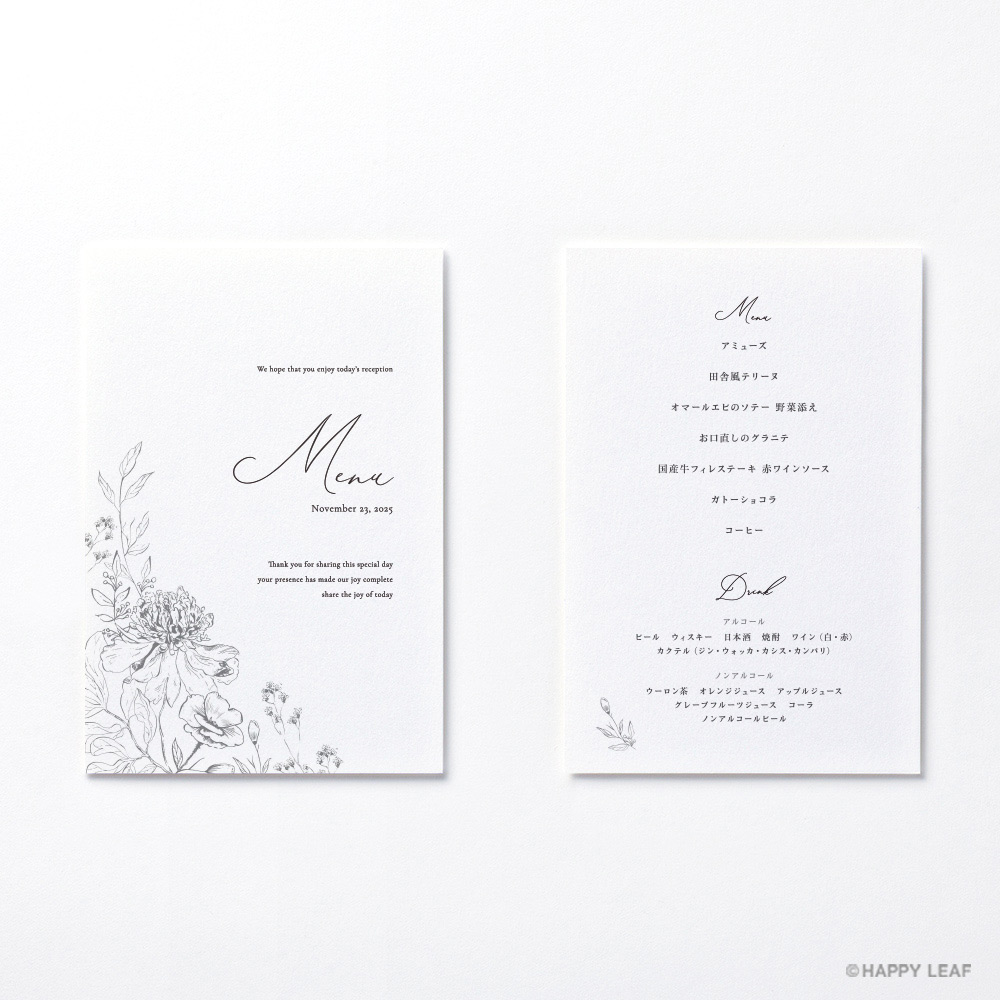 席次表 aria ホワイト -signature- 11