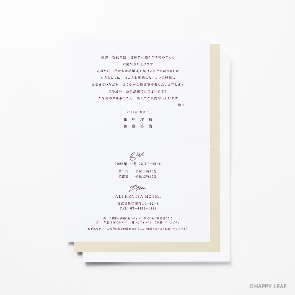 結婚式 招待状 Bell レッド / リボン レッド 5