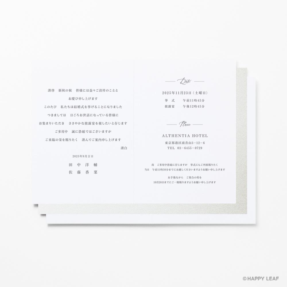 結婚式 招待状 Merletto グレー 5