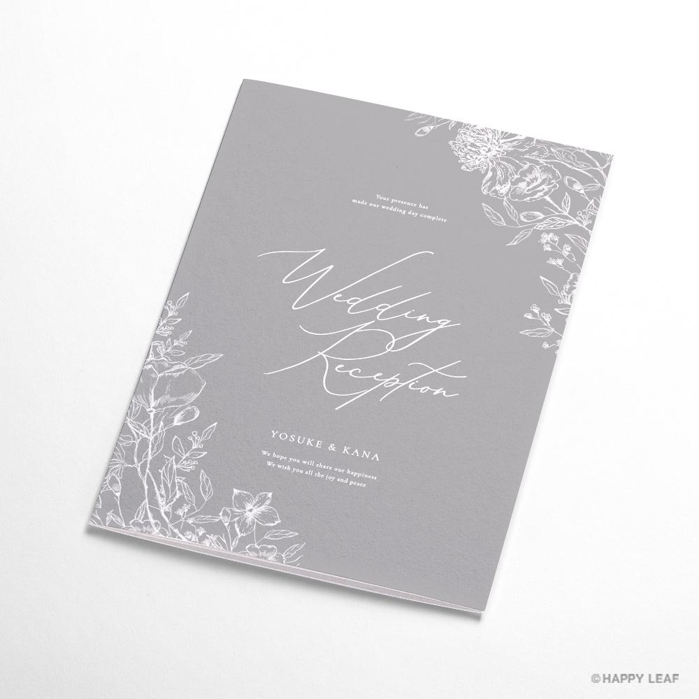席次表 aria グレー -signature- 8