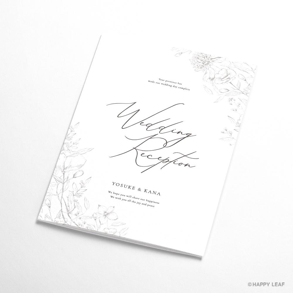 席次表 aria ホワイト -signature- 8