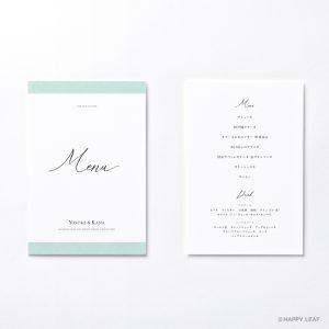 メニュー表 Terrific ホワイト