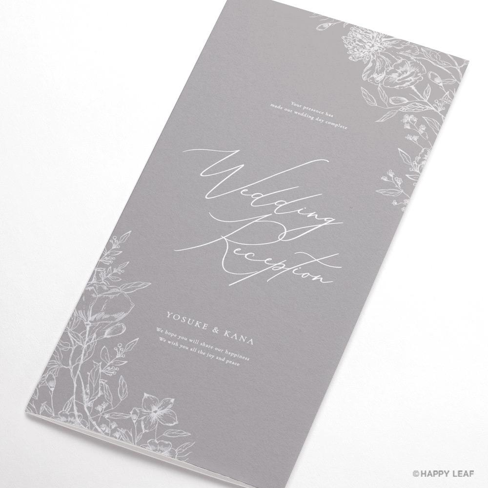 席次表 aria グレー -signature- 2