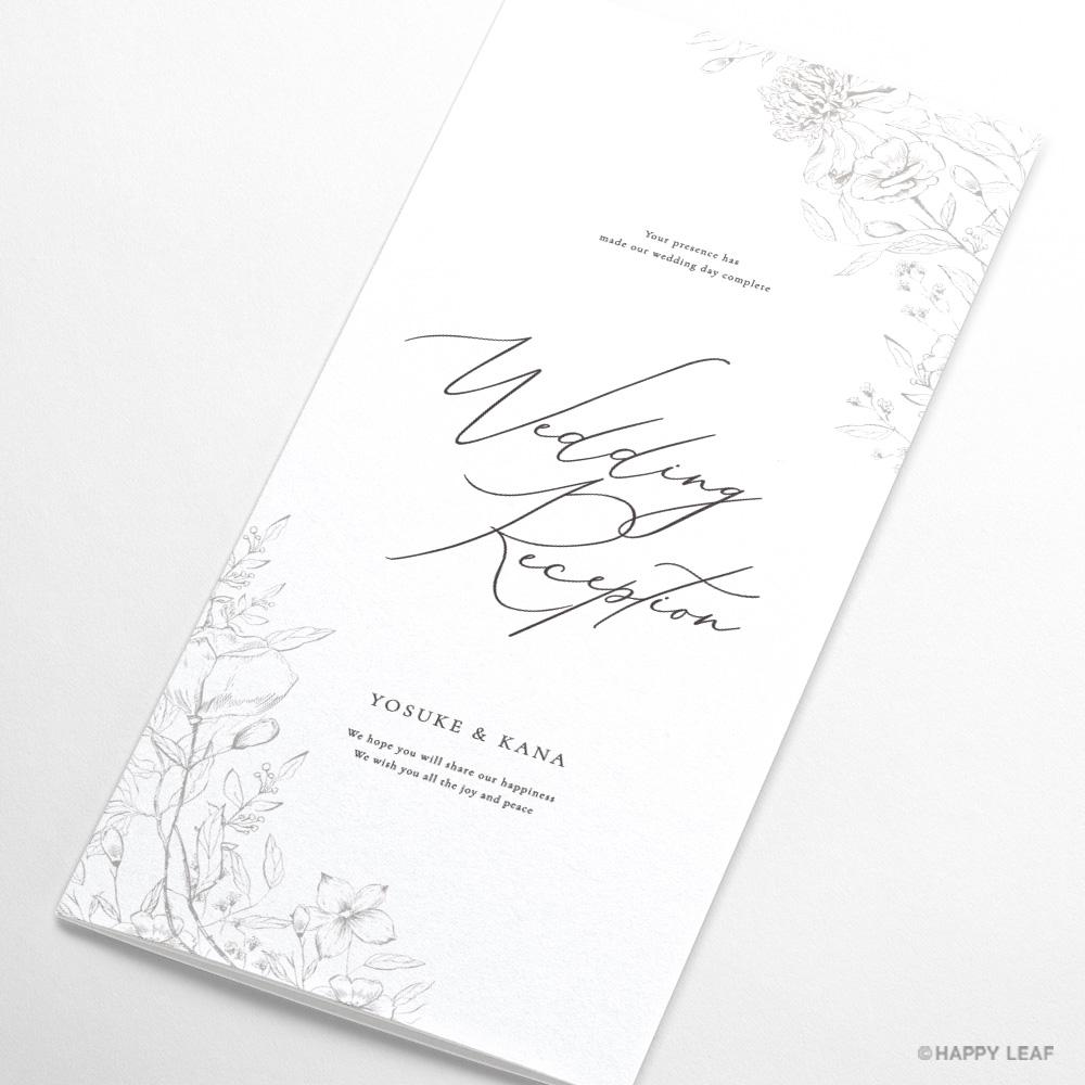 席次表 aria ホワイト -signature- 2