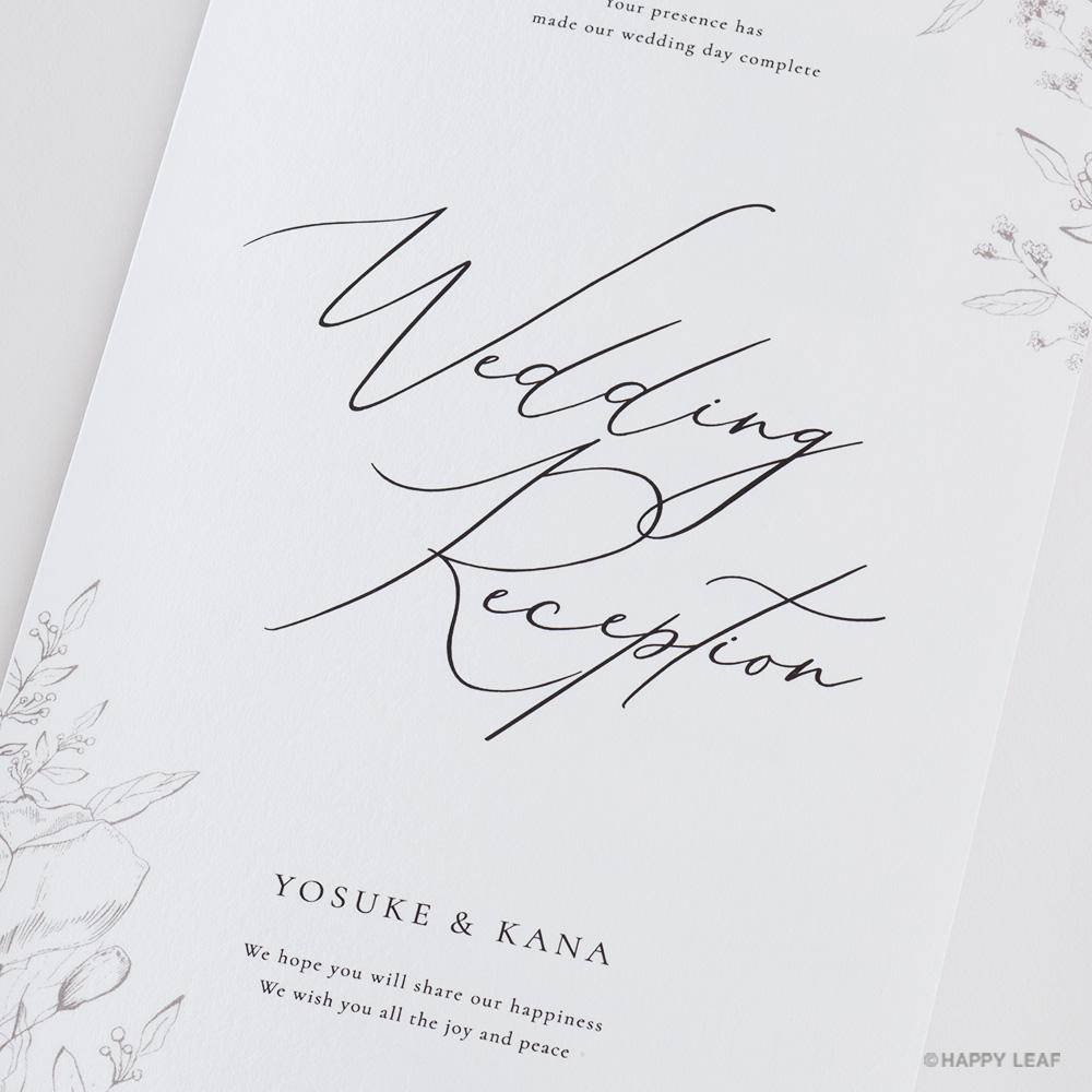 席次表 aria ホワイト -signature- 4