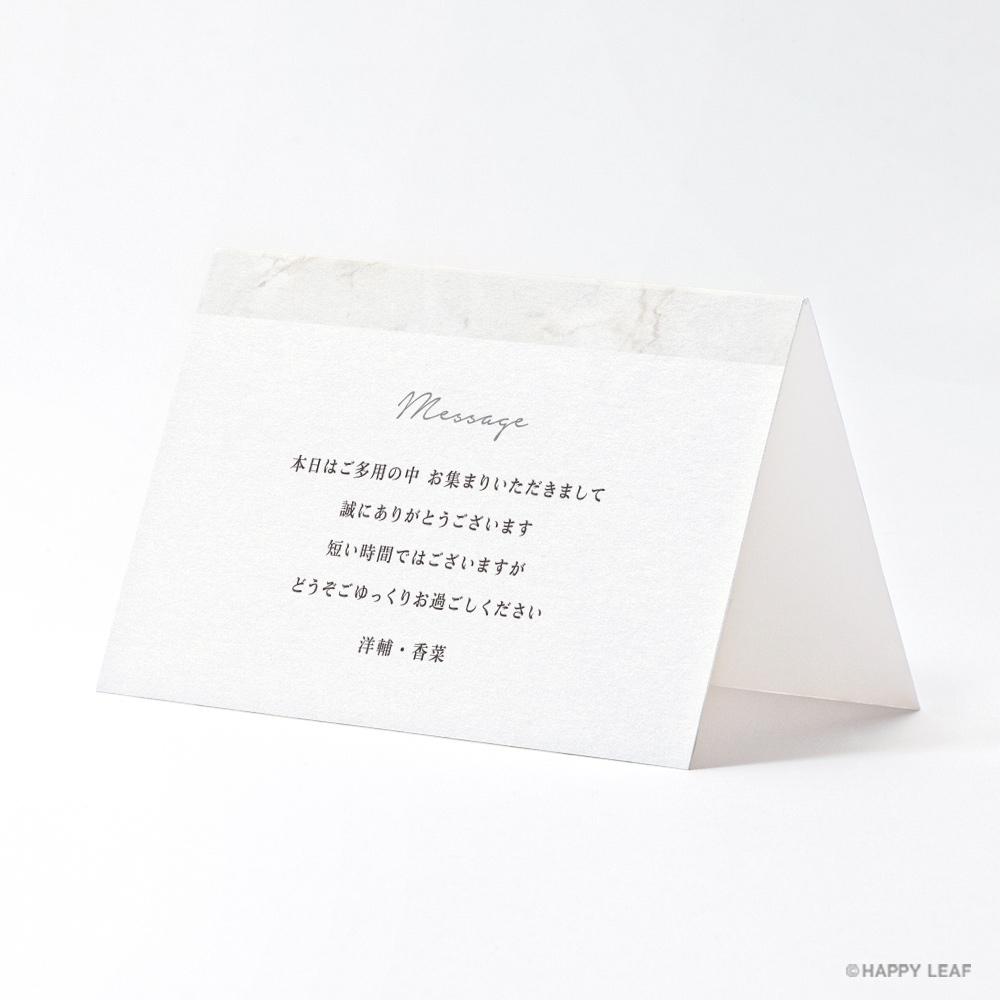 席札 Vows  ホワイト 3
