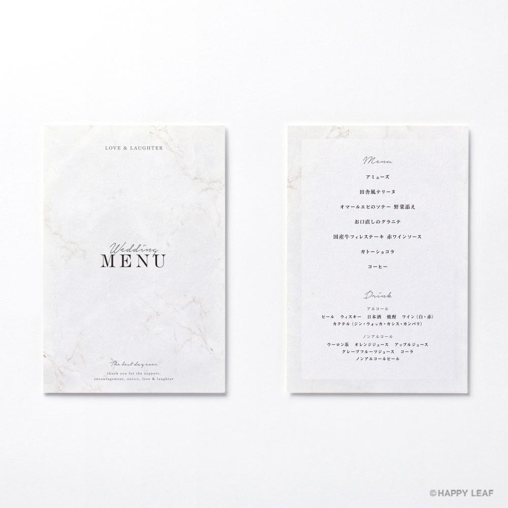 メニュー表 Vows  ホワイト 1