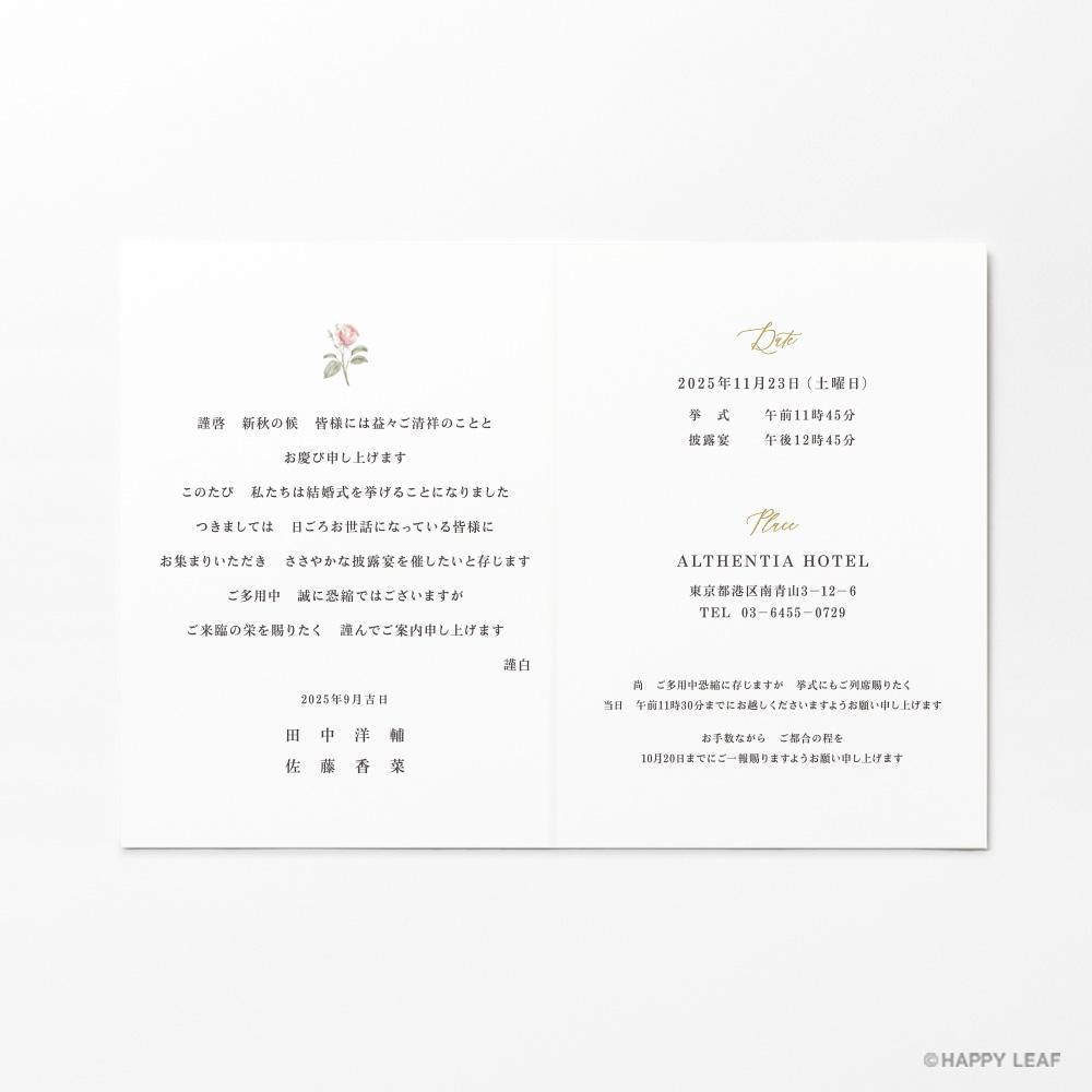 結婚式 招待状 Rose 7