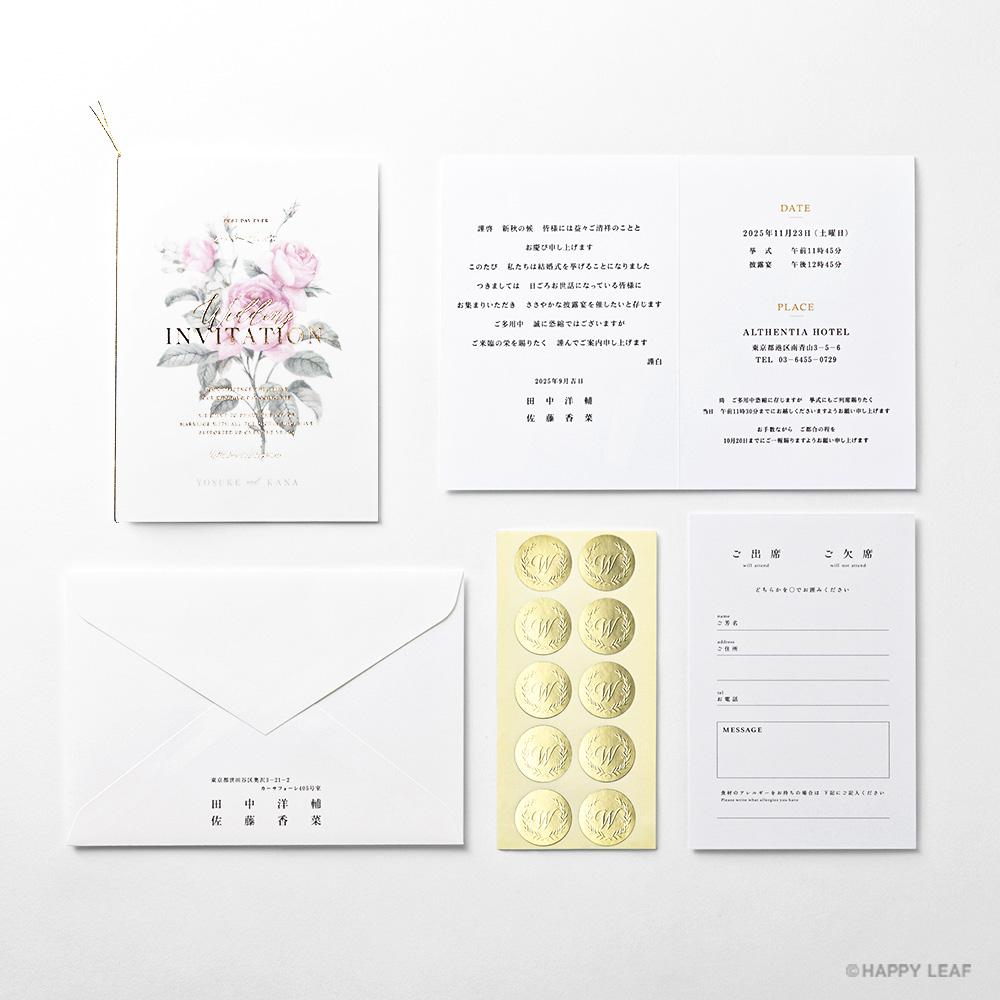 結婚式 招待状 Rose 12