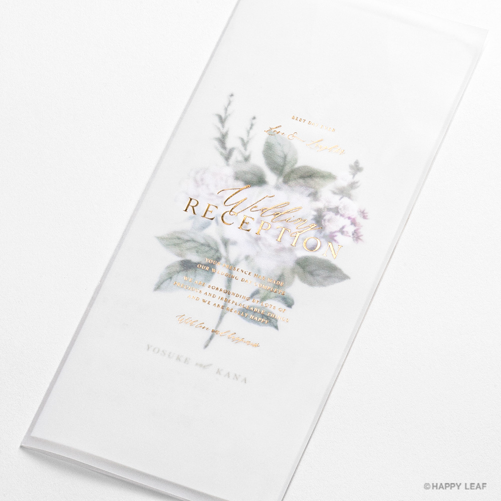 席次表 Ranunculus 2