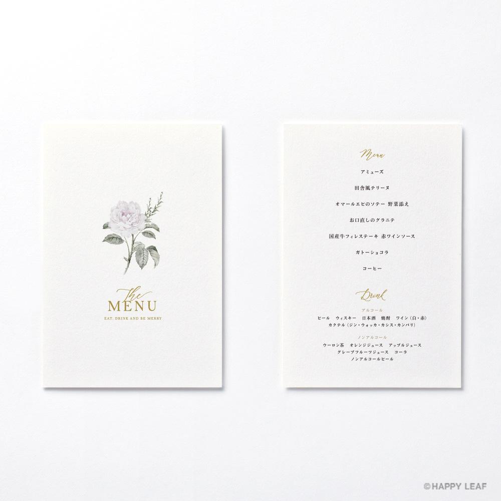 メニュー表 Ranunculus 1