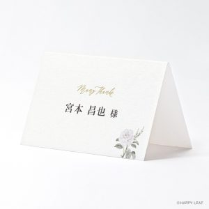 席札 Ranunculus