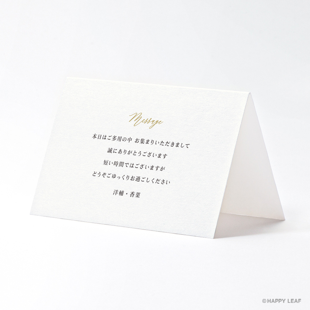 席札 Ranunculus 3