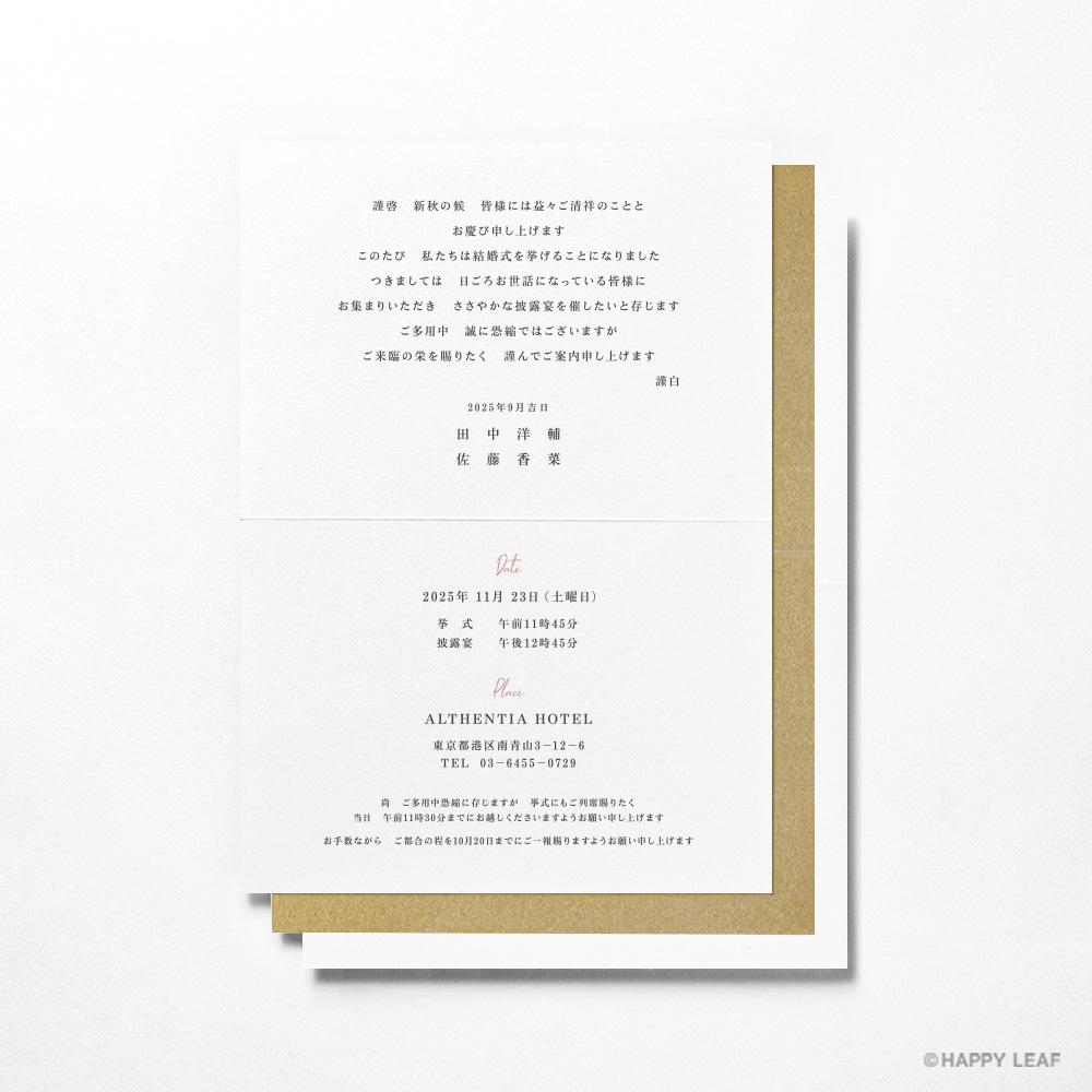 結婚式 招待状 annette モノクロ 6