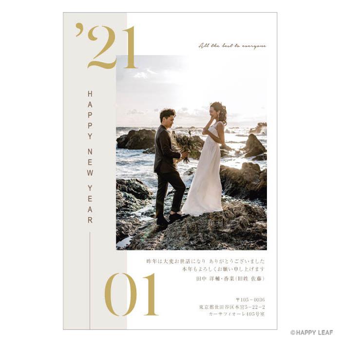 結婚報告はがき Esperanza 3