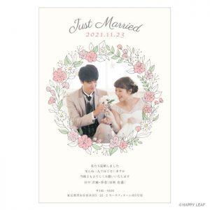 結婚報告はがき shoushou