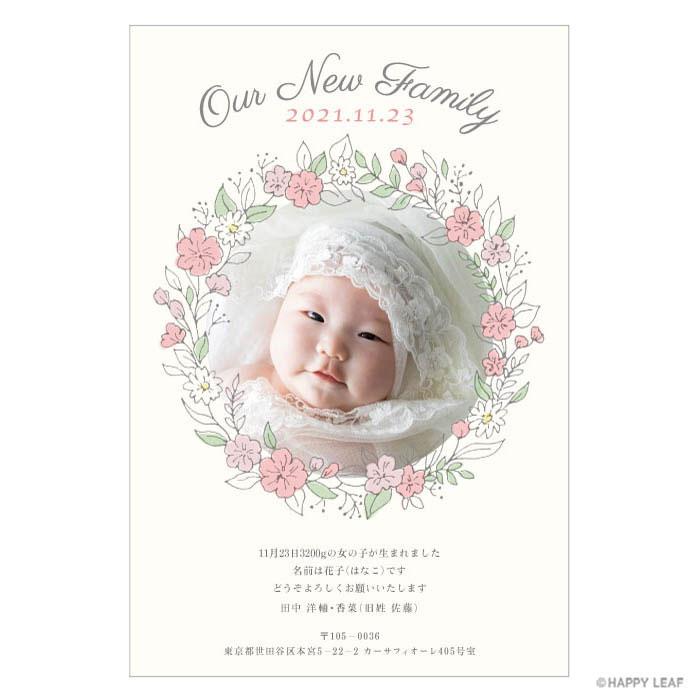 結婚報告はがき shoushou 4