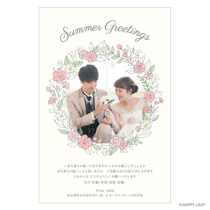 結婚報告はがき shoushou 3