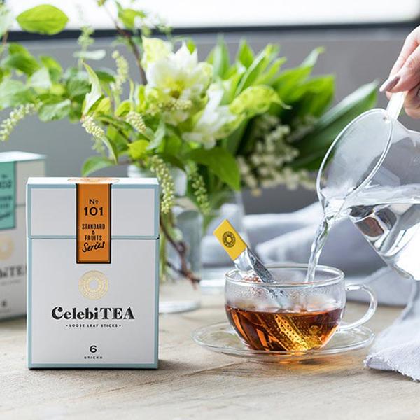 【素敵なティータイムを贈れる】紅茶好きな女性へのプレゼント2020