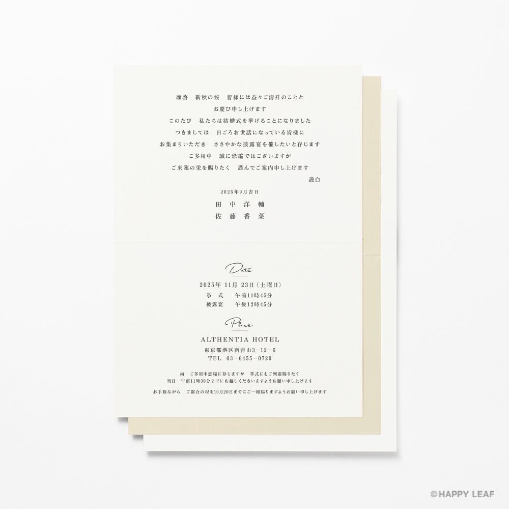 結婚式 招待状 Calme アイボリー ライン 8