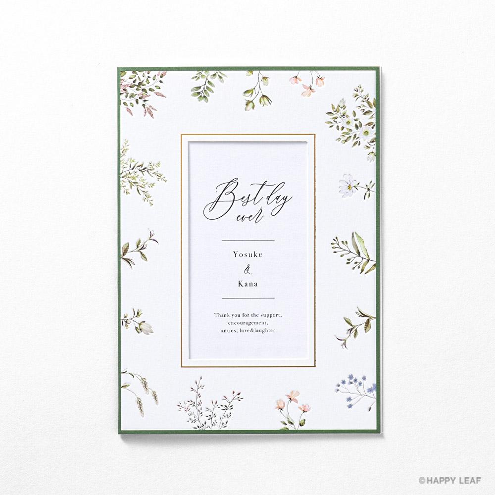 結婚式 招待状 florent / フローレン 2