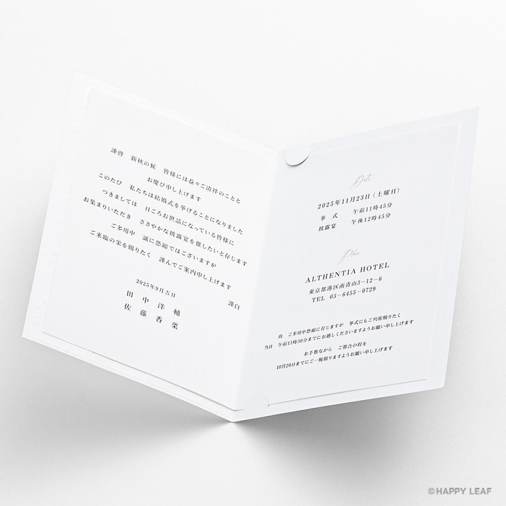 結婚式 招待状 florent / フローレン 6