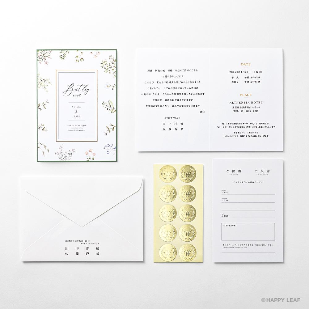 結婚式 招待状 florent / フローレン 11
