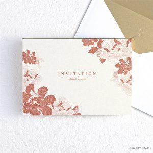 結婚式 招待状 芍薬 朱