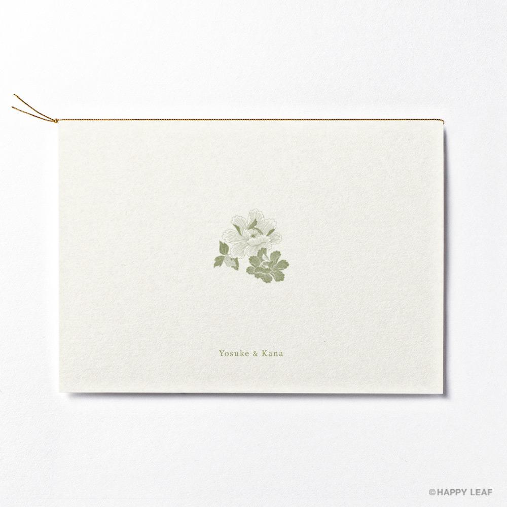 結婚式 招待状 芍薬 松葉 4