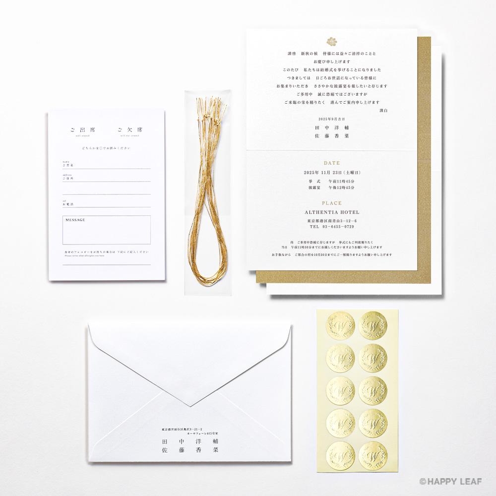 結婚式 招待状 芍薬 黄金 10