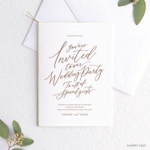 結婚式 招待状 lettre シナモン