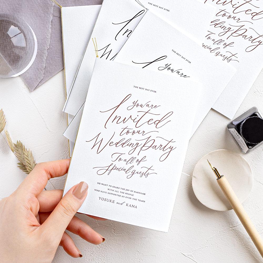 結婚式 招待状 lettre シナモン 1