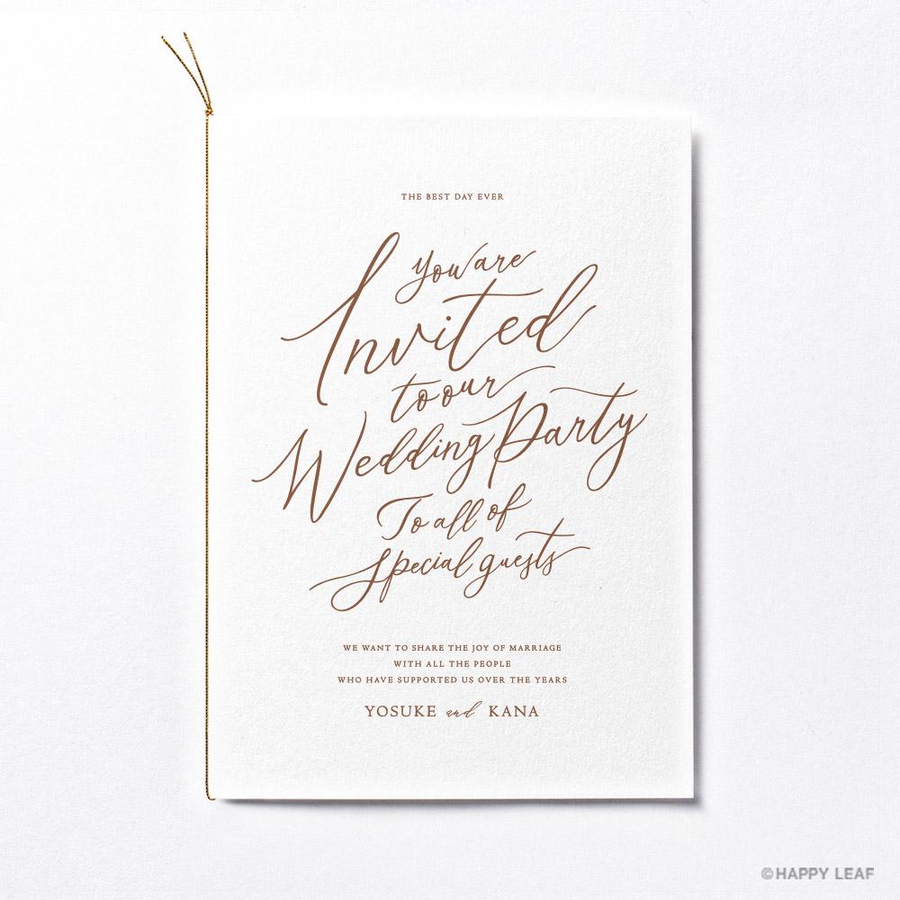 結婚式 招待状 lettre シナモン 2