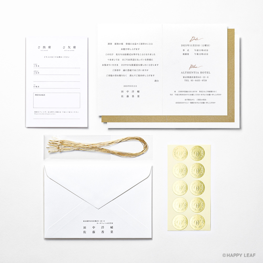 結婚式 招待状 lettre シナモン 10