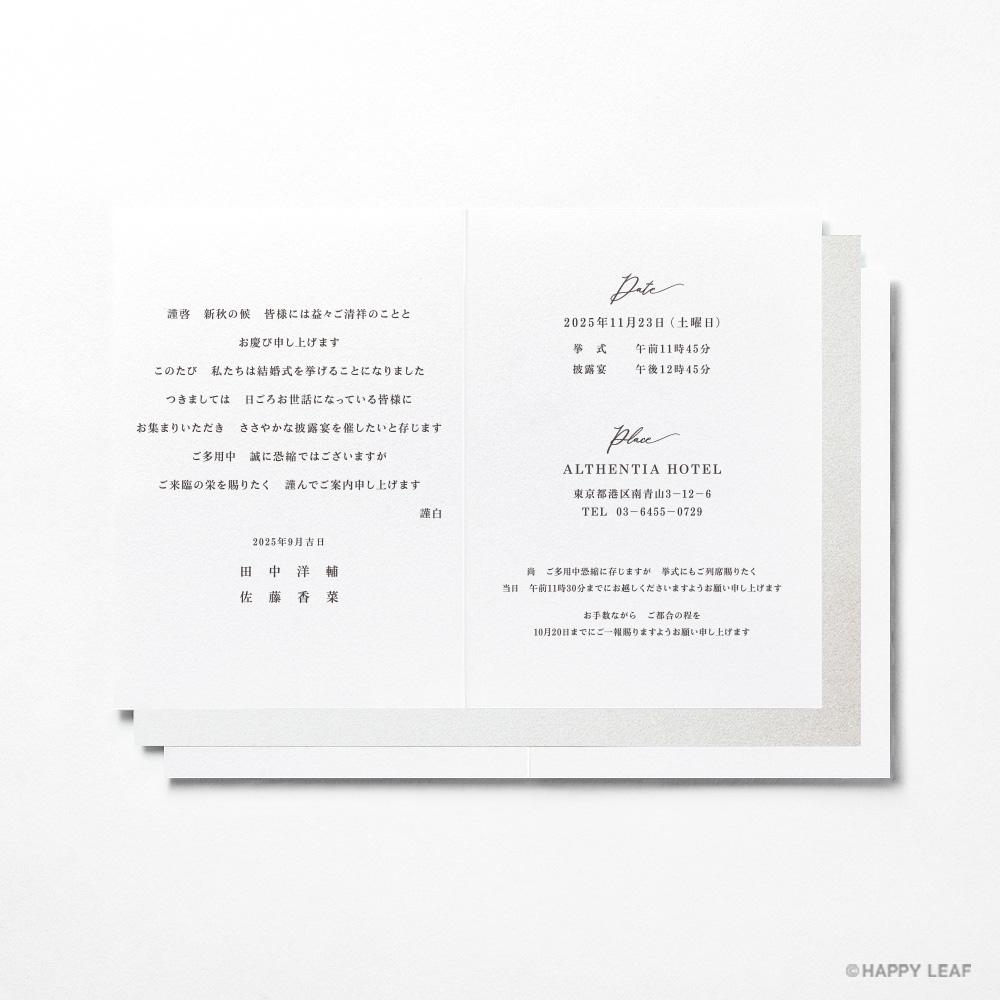 結婚式 招待状 lettre ブラック 5