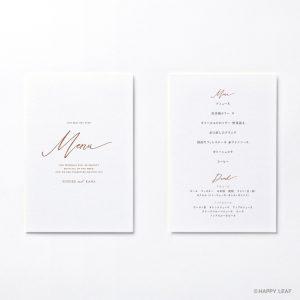 メニュー表 lettre シナモン